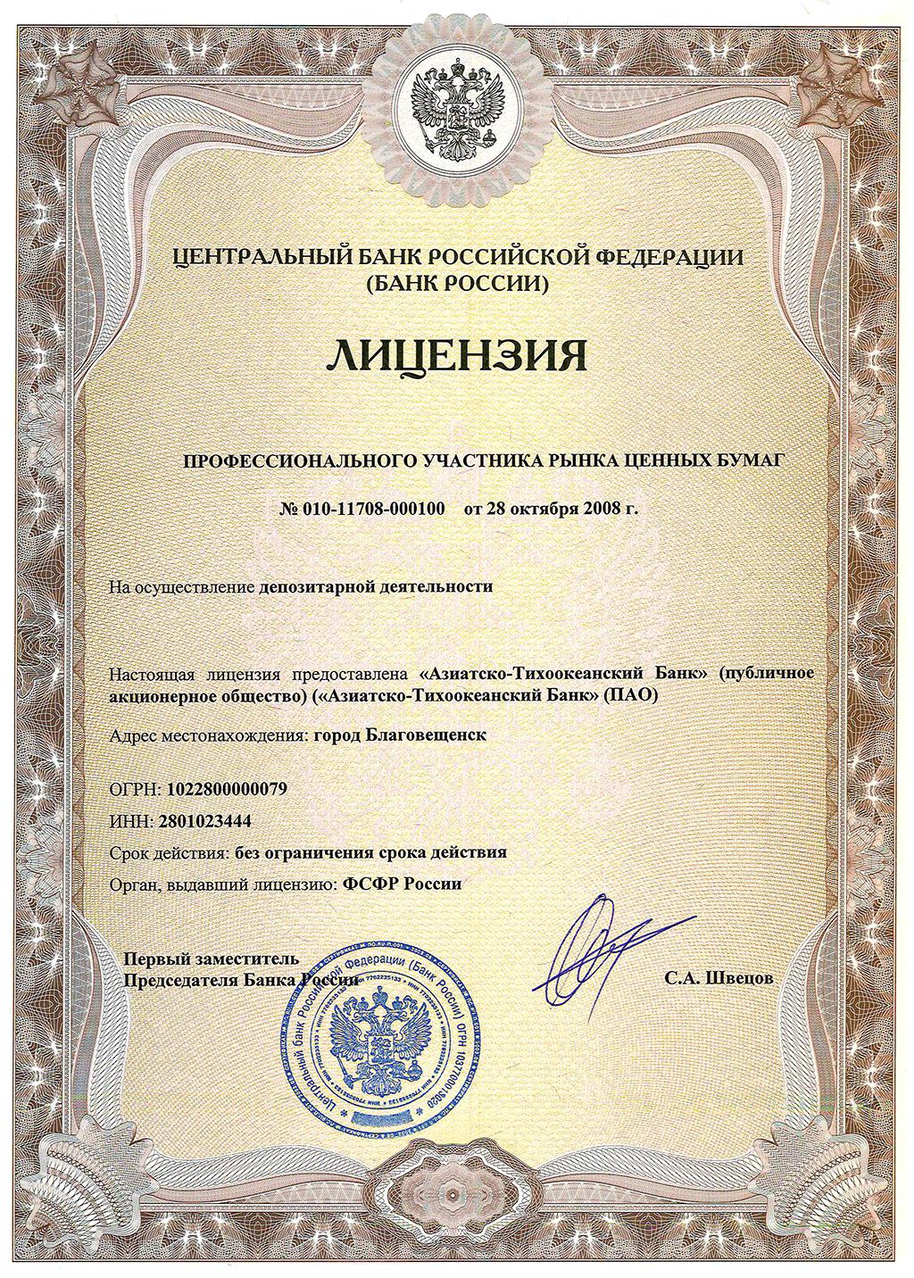 В июле 2020 года планируется взять кредит в размере 4.2 млн рублей решу егэ