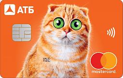 Изображение - Как оформить кредитную карту атб 6caa1d39a366e91616af80a20c22e4af
